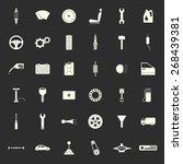 car service icons set  car... | Shutterstock .eps vector #268439381