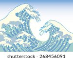 the wave of a japanese painting  | Shutterstock .eps vector #268456091