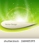 abstract green sunny background ... | Shutterstock .eps vector #268485395