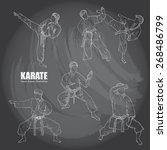 illustration of karate. drawing ... | Shutterstock .eps vector #268486799