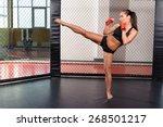 high kick. strong sportswoman... | Shutterstock . vector #268501217