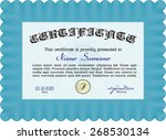 vector certificate template. | Shutterstock .eps vector #268530134