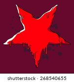 red star on dark red background | Shutterstock .eps vector #268540655