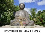 lahaina  hi  31 mar 2015 ... | Shutterstock . vector #268546961