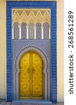 Small photo of Gate to the palace of the king of Morocco in Fez, Morocco