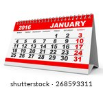 calendar january 2016 on white