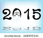 new year card with sheep as a... | Shutterstock . vector #268595141