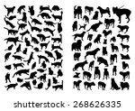 cats and dogs silhouettes set | Shutterstock .eps vector #268626335