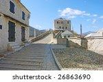 west tower near the old bridge... | Shutterstock . vector #26863690