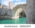 famous old bridge in mostar on... | Shutterstock . vector #26863693