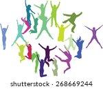 vector handmade silhouettes | Shutterstock .eps vector #268669244