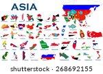 high detailed  editable maps... | Shutterstock .eps vector #268692155
