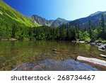 Slovakia Mountain Lake  ...