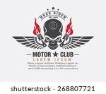 motor logo graphic design. logo ... | Shutterstock .eps vector #268807721