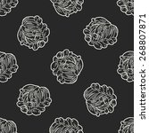 mushroom doodle seamless... | Shutterstock . vector #268807871