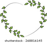 plant with heart shape  | Shutterstock .eps vector #268816145
