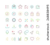 set of thin line icons.vector