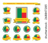 benin independence day flags... | Shutterstock .eps vector #268847285