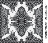grey ornamental floral paisley... | Shutterstock .eps vector #268858607