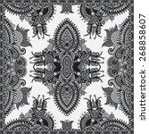 grey ornamental floral paisley... | Shutterstock .eps vector #268858607