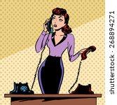 girl secretary answers the... | Shutterstock .eps vector #268894271