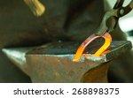 making decorative element in... | Shutterstock . vector #268898375