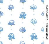 hand drawn watercolor flowers... | Shutterstock .eps vector #268903841