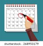 vector flat calendar... | Shutterstock .eps vector #268953179