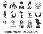 circus vector illustration icon ...   Shutterstock .eps vector #269038997
