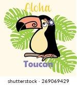toucan tropical vector  ... | Shutterstock .eps vector #269069429