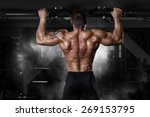 muscle athlete man in gym... | Shutterstock . vector #269153795