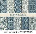set of vector arabic patterns.... | Shutterstock .eps vector #269175785