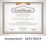 certificate design template. | Shutterstock .eps vector #269178419