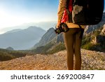 young traveler photographer... | Shutterstock . vector #269200847