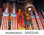 The Jade Buddha Temple In...