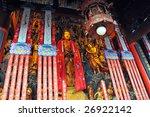 The Jade Buddha Temple In...