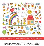 child hand drawing illustration ... | Shutterstock .eps vector #269232509