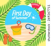 summer time beach vector... | Shutterstock .eps vector #269267711