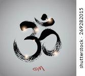 vector  om symbol with brushwork | Shutterstock .eps vector #269282015