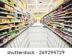 shopping cart in the... | Shutterstock . vector #269294729