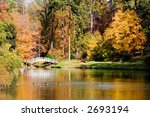 fall on the lake | Shutterstock . vector #2693194