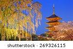 Kyoto  Japan At To Ji Pagoda