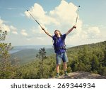 happy young man with backpack... | Shutterstock . vector #269344934