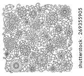 Ethnic Floral Retro Doodle...