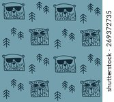 hand drawn vector pattern with...   Shutterstock .eps vector #269372735