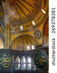 istanbul  turkey   july 9  2014 ...   Shutterstock . vector #269378381