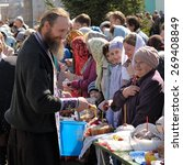 orel  russia  april 11  2015 ...   Shutterstock . vector #269408849