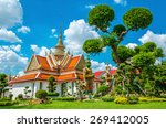 great palace buddhist temple... | Shutterstock . vector #269412005