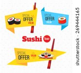sushi set origami banners... | Shutterstock .eps vector #269444165