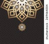 eid mubarak card arabic design...   Shutterstock .eps vector #269464004